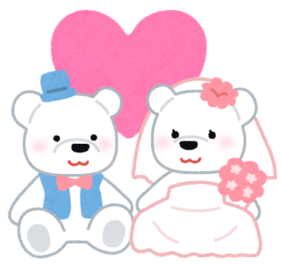 wedding_bear.png
